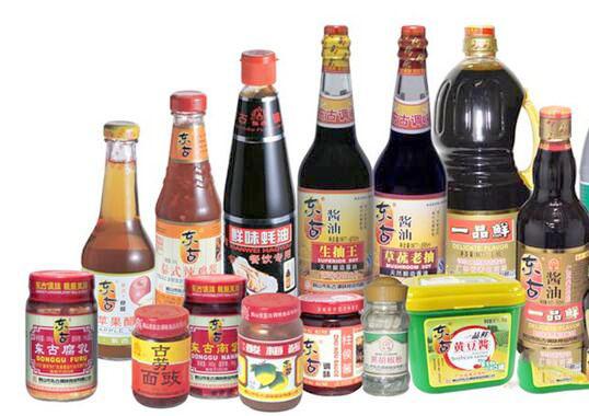 乐虎国际电子游戏平台调味品lehu6vip电话