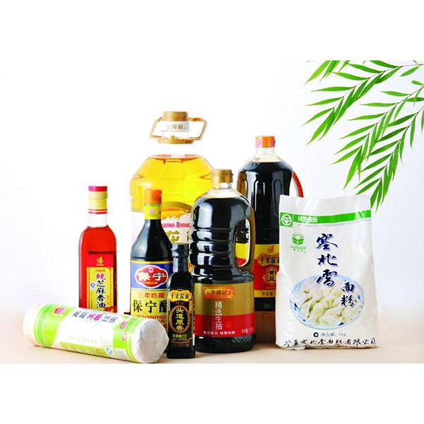 乐虎国际电子游戏平台粮油lehu6vip