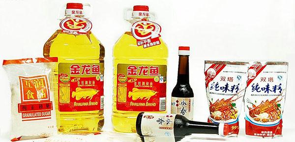食堂粮油lehu6vip